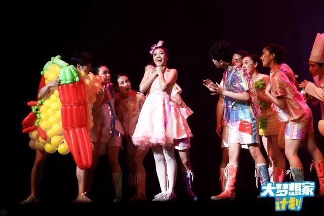 大梦想家丨万科首部原创儿童剧盛大启幕,绚彩舞台演绎