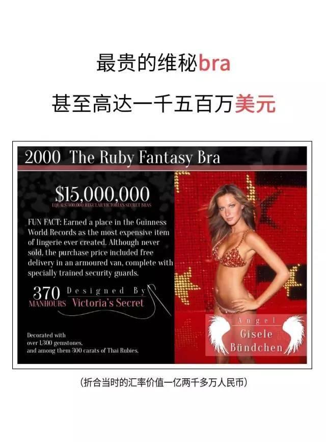 图片[5]-女人的bra看不到为啥那么贵-福利巴士