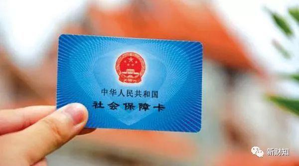 【早參】最囧上市公司:9億總資產,一個季度0收入! 港媒:中國應發放補貼鼓勵生育