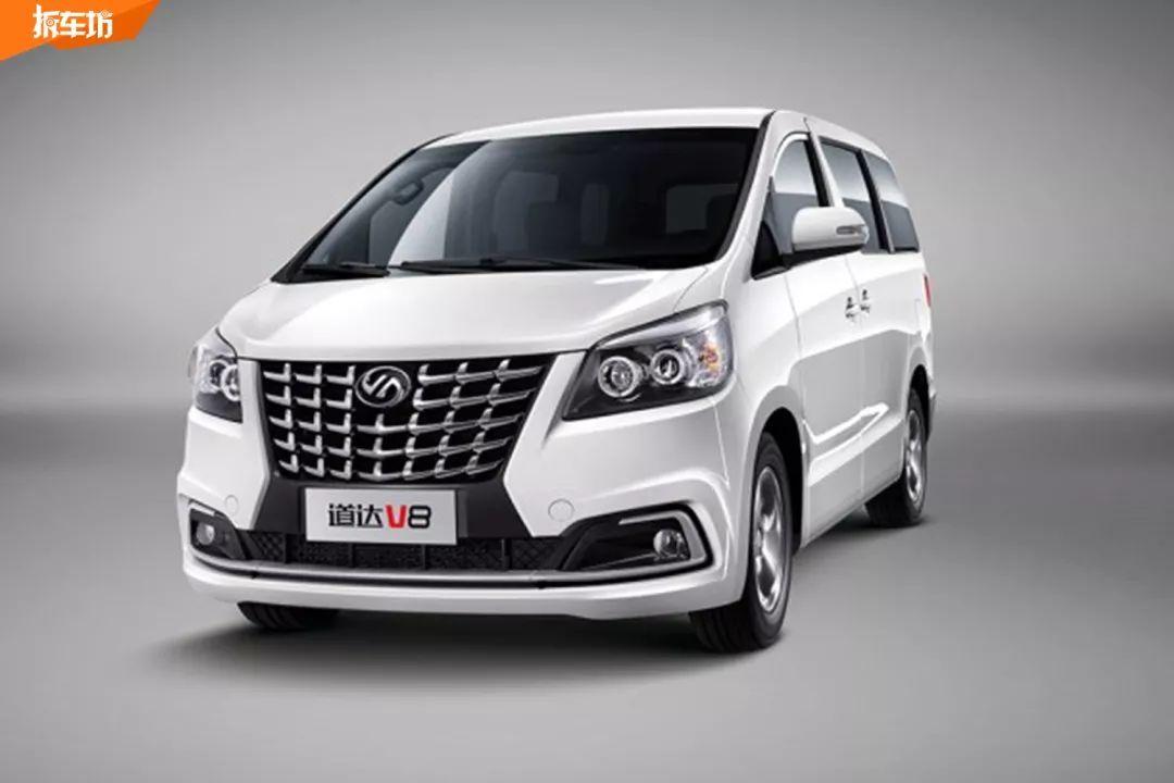 【新车】道大V8公布售价12.98-14.98万元