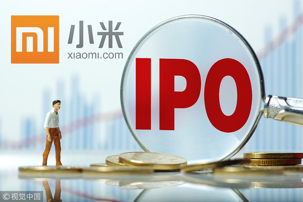 小米IPO锁定香港,目标估值900至1100亿美元