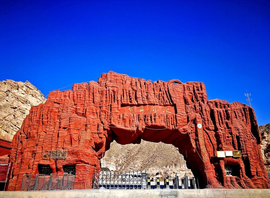 赤壁千仞冰沟立 削出芙蓉作画看——窗棂状宫殿式丹霞地貌中国第一