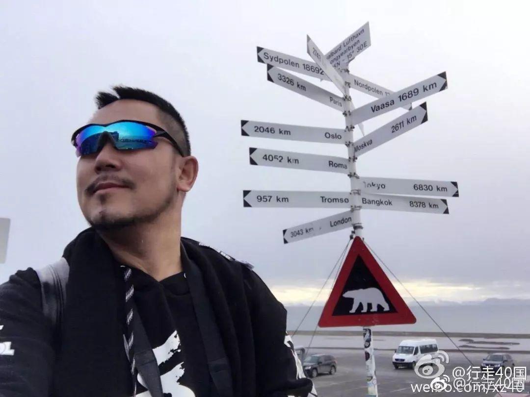 【普及北极知识】朗伊尔城在地球哪里?