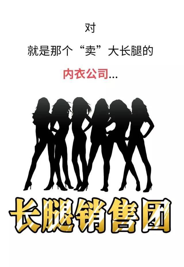 图片[2]-女人的bra看不到为啥那么贵-福利巴士