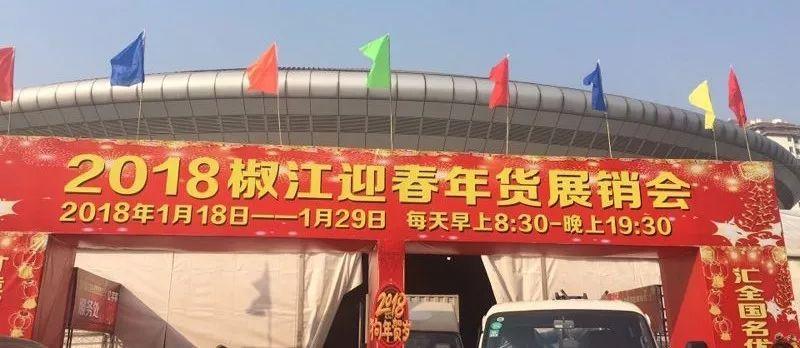 曝光浙江来淘信息科技有限公司是骗子吗来看看