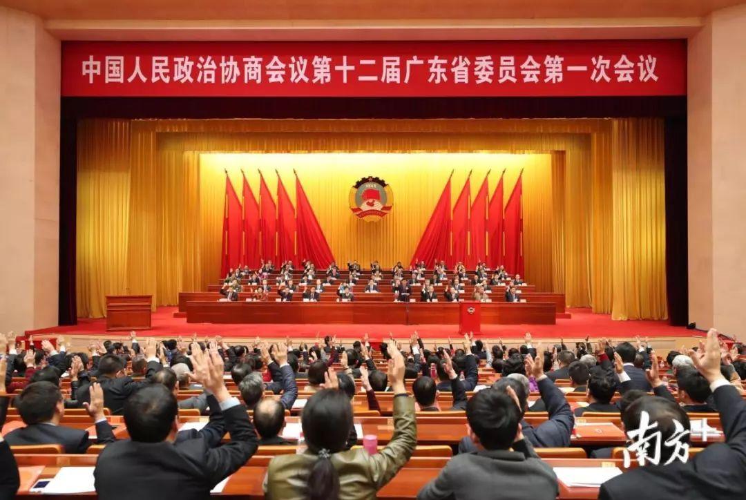 重磅!广东新一届人大、政府等领导班子产生!