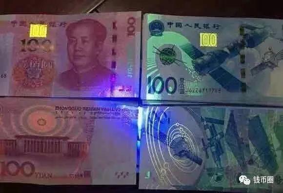 美轮美奂世界各国荧光币,你认为哪张最炫酷?