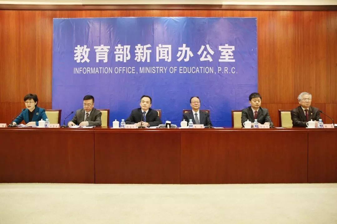 教育部公布高中新课程标准(附全文百度云盘下载)