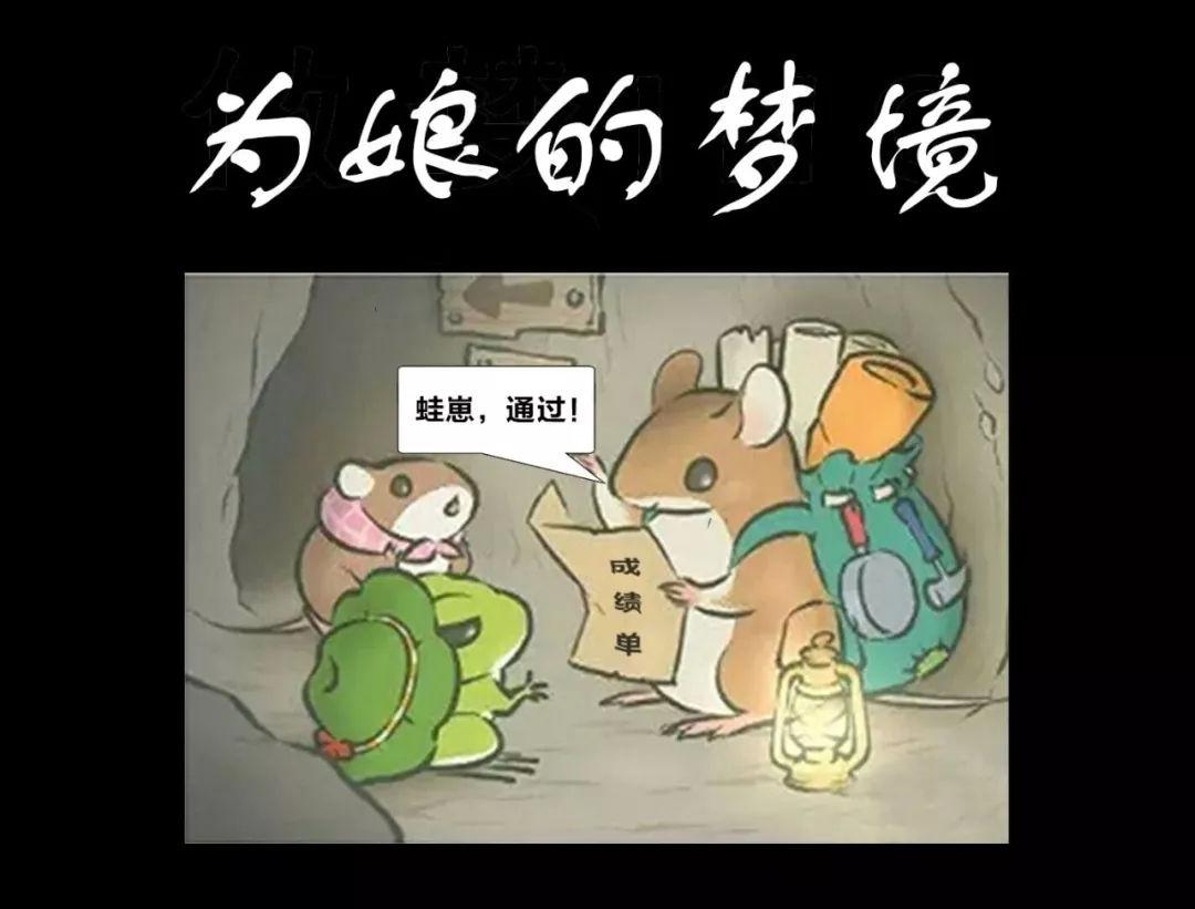 余姚会计培训:我的青蛙为何一直不出门?