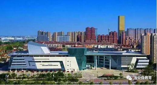 海安文化艺术中心大剧院 主办单位:中共海安县委员会 海安县人民政府