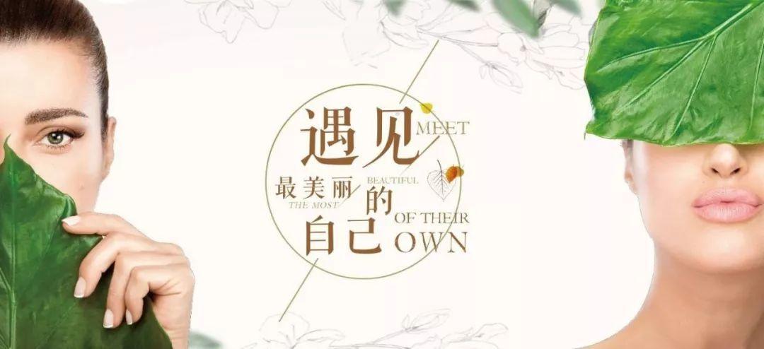 收藏|最全杭州持证医疗美容机构