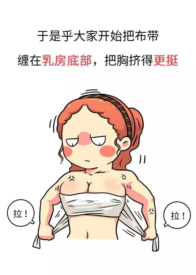图片[18]-女人的bra看不到为啥那么贵-福利巴士