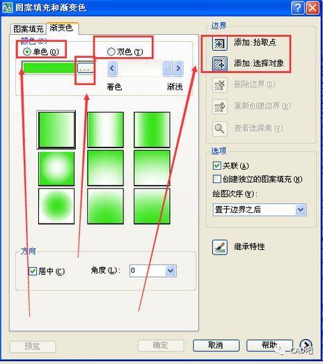 cad如何填充图案和渐变色图片