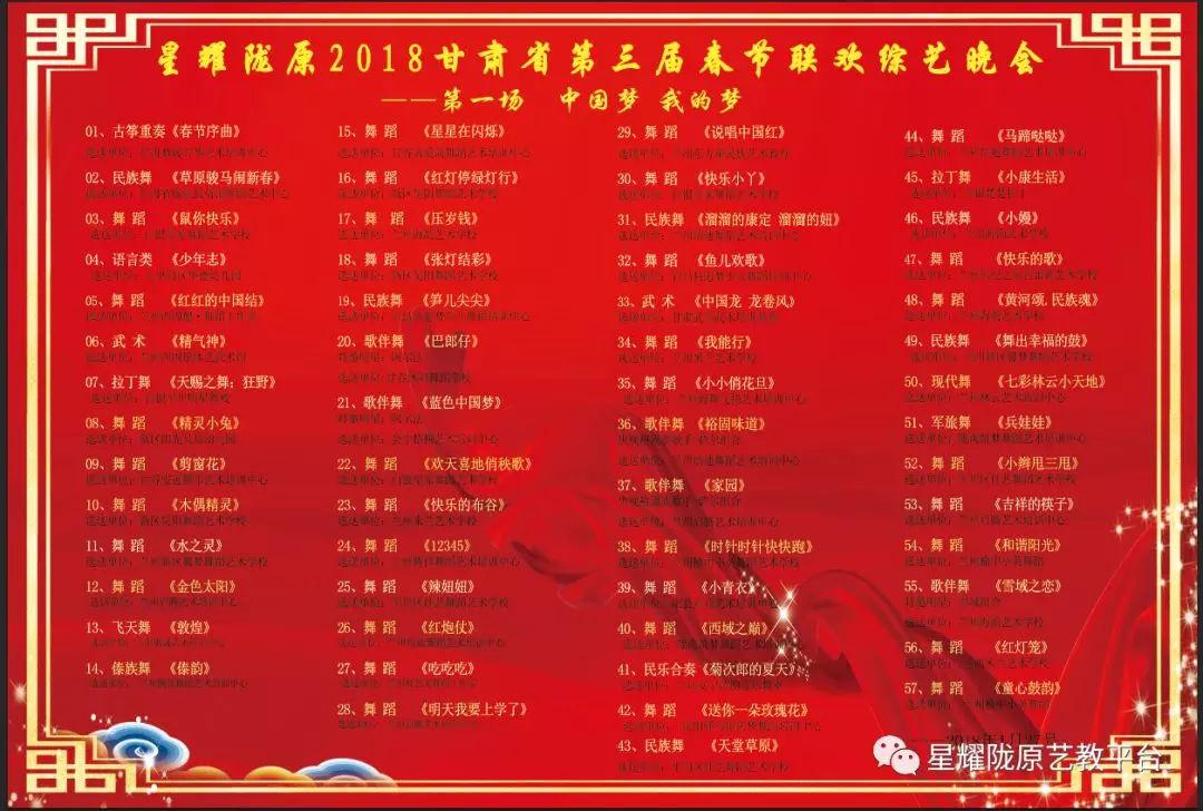 中国梦·我的梦