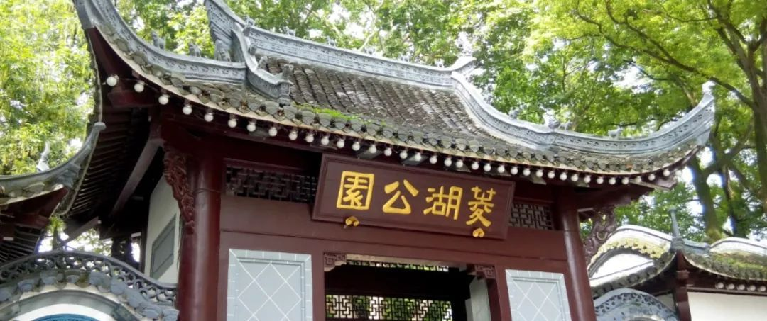 它曾是安徽的省会,万里长江此封喉,吴楚分疆第一洲