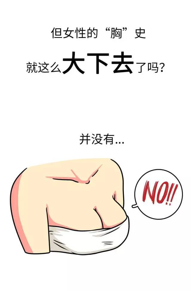 图片[20]-女人的bra看不到为啥那么贵-福利巴士
