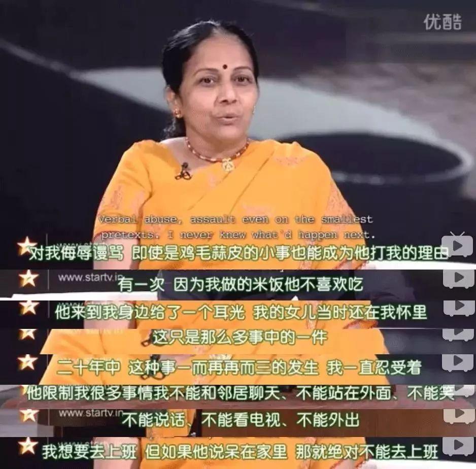 印、美、中三国采访:男人家暴会被原谅吗?中国直男的回答亮了!