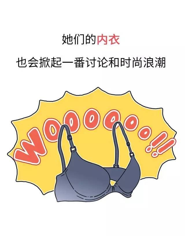 图片[4]-女人的bra看不到为啥那么贵-福利巴士