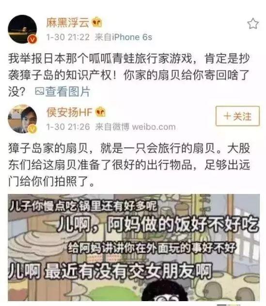 宫正楠:为什么小米3手机下载的上海交通卡APP可以充值,宫正楠而小米5S手8