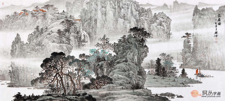当代国画名家林德坤手绘《高居图》