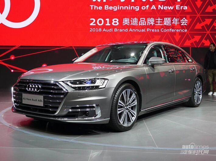 奥迪A8L中国首次发布 于3月份正式上市