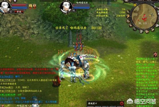 香港六合彩白小姐如何评价国内网游?喷子多,游戏也很多,但好游戏很少