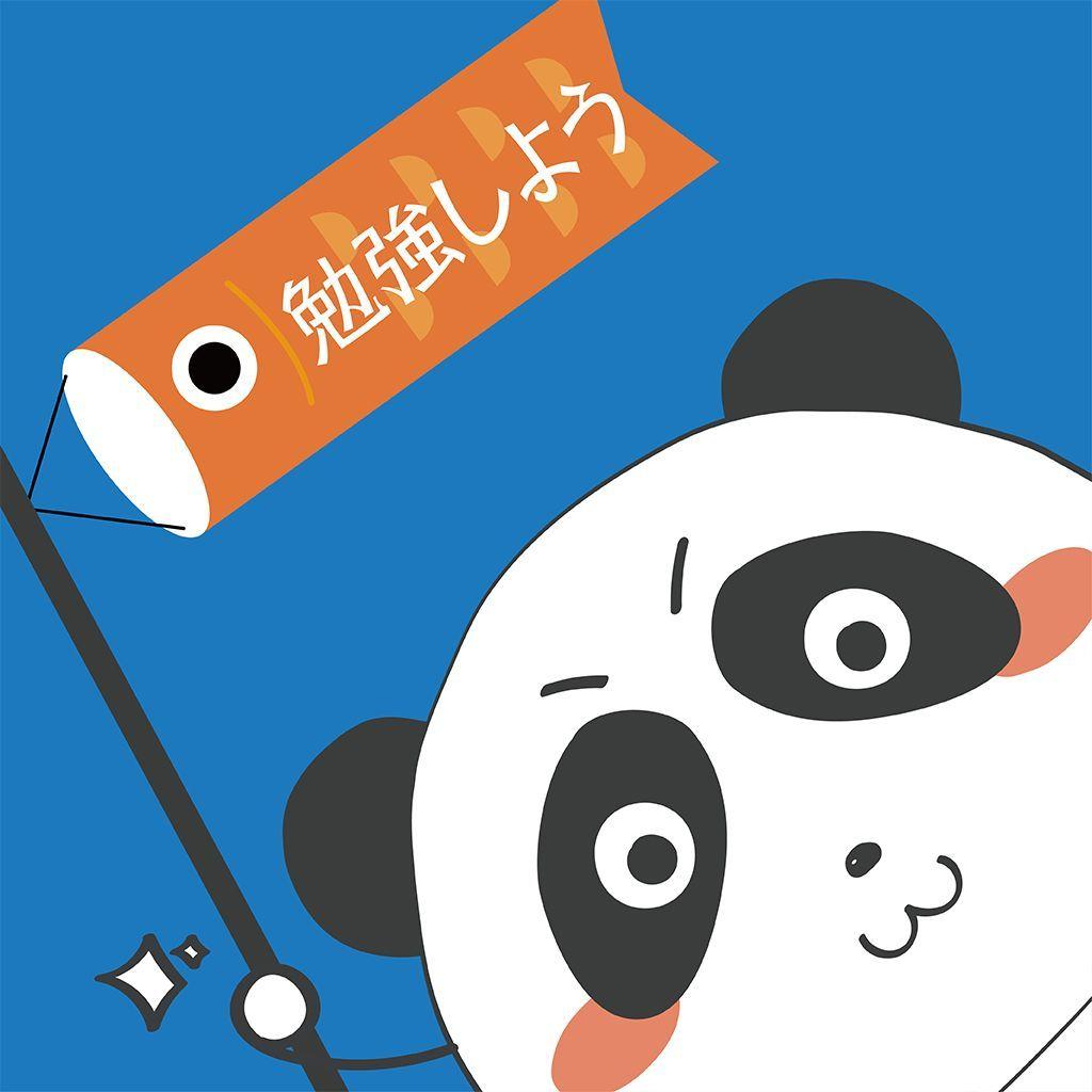晚上好用日语怎么说_课外知识_三联