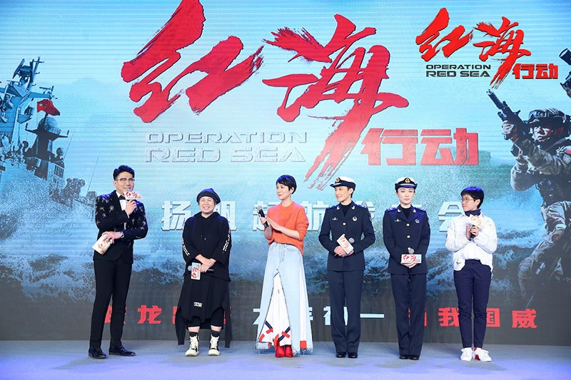 《红海行动》首映礼谢霆锋张家辉送祝福 张涵予霍思燕曝幕后