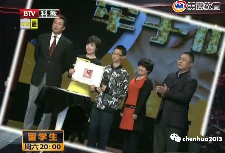 BTV留学生:北京市第35中学国际部高二学生留学美