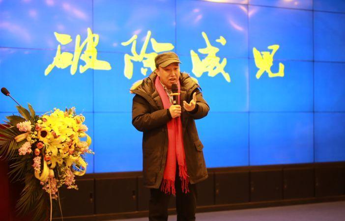 红十三私募基金合伙人符德坤
