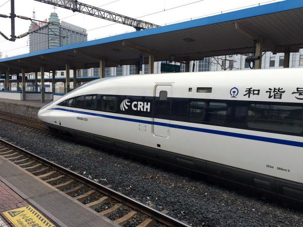 铁路12306推出慢速排队机制遏...