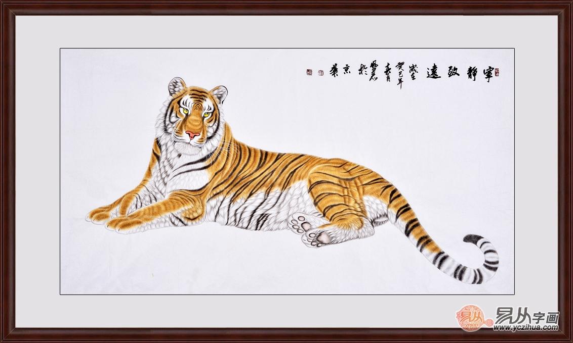 客厅沙发后挂什么画 国画动物名家真迹欣赏
