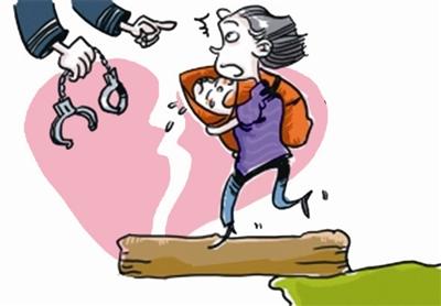 人口失踪多久可以报案_无语 杭州这位爸爸为了追老婆,把两个孩子落下了