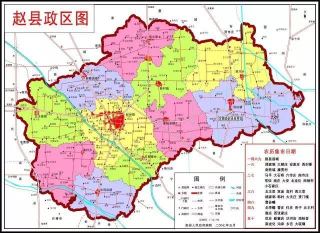 赵县城区规划图