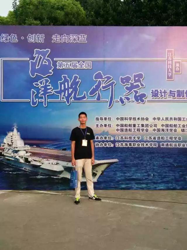 教育 正文  余晓非,男,中国共产党预备党员,船舶工程学院2015级船机