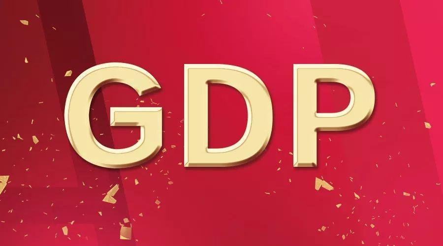 2017年泸州gdp_激动人心四川21市州2017年GDP出炉,泸州增速稳居第一!