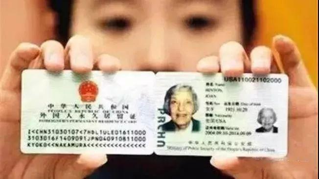 """""""华侨?海外华人?华裔?""""的图片搜索结果"""