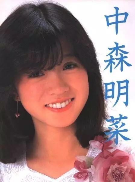 这个为渣男自杀的傻女孩就是日本当时红极一时的顶级偶像——中森明菜图片