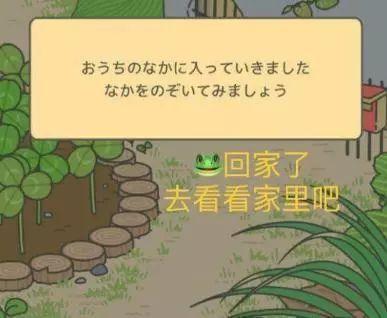 四叶草编法图解步骤