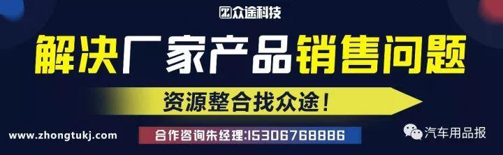 豪天骏李勇军:车载定制芯片顺势而生 书写360全景新篇章