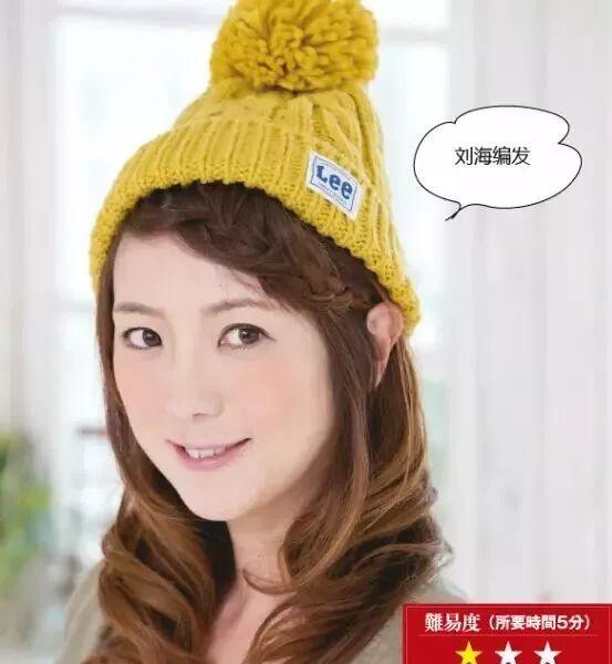 帽子发型图解教程(四)图片