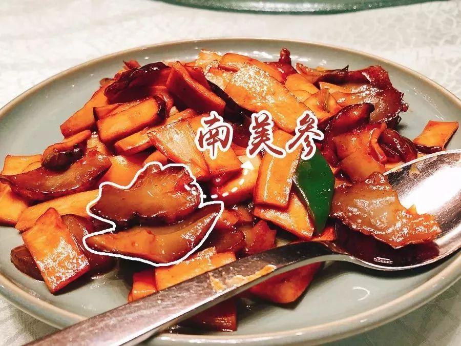 """""""燕教授""""}""""说:各""""}""""类食物""""}""""膳食纤""""}""""维含量""""}沈阳六冲"""