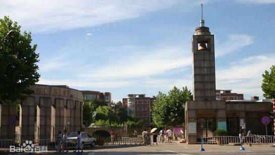 江苏省属重点大学_重磅!刚刚,南京正式发布五大名校搬迁消息!