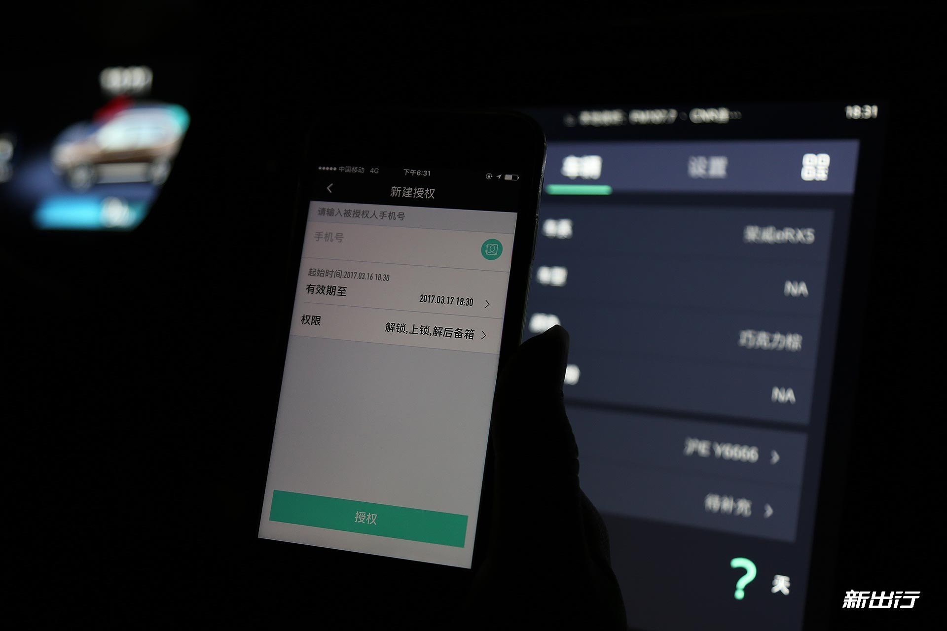 用大数据揭秘40万车主最爱干的5件事 斑马智行2017成绩单曝光