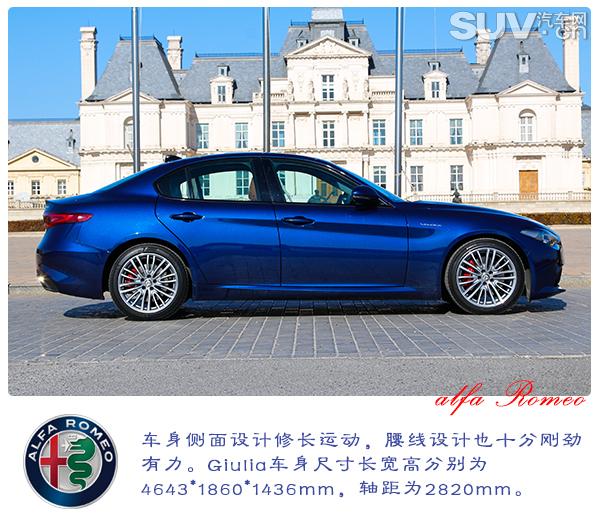 其中一台为suv车型stelvio,另外一台则是轿车giulia(朱丽叶).奔腾b30灯光v车型