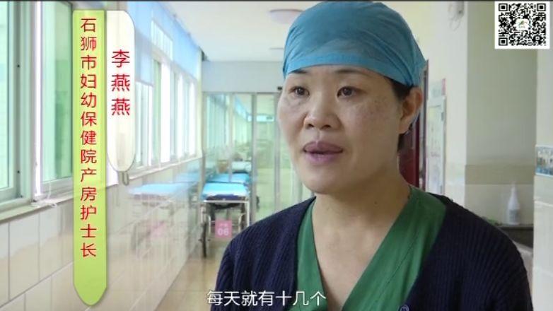 文化 正文  我是李燕燕,这里就是我工作的地方.