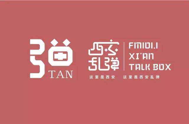 西安的方言也是非物质文化遗产啊 我们作为陕西唯一一家说西安方言的=>鼠标右键点击图片另存为