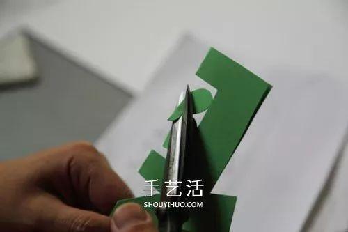 春字剪纸方法步骤图解 简单春节春的剪纸教程