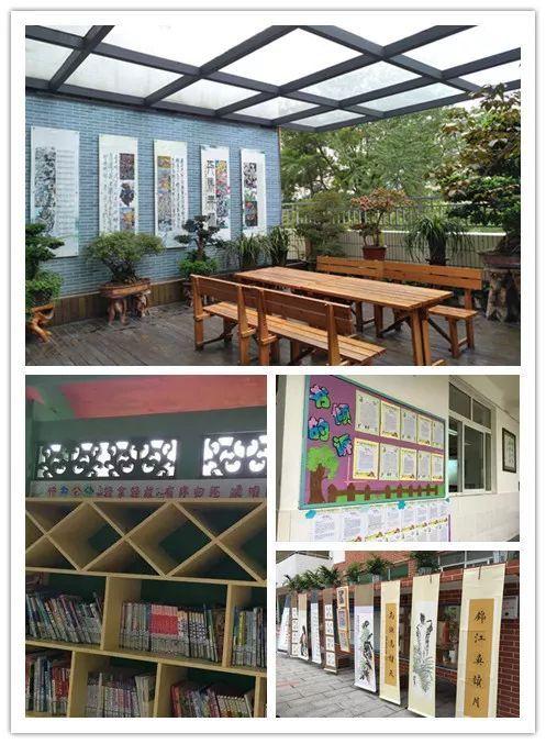 书香校园环境建设
