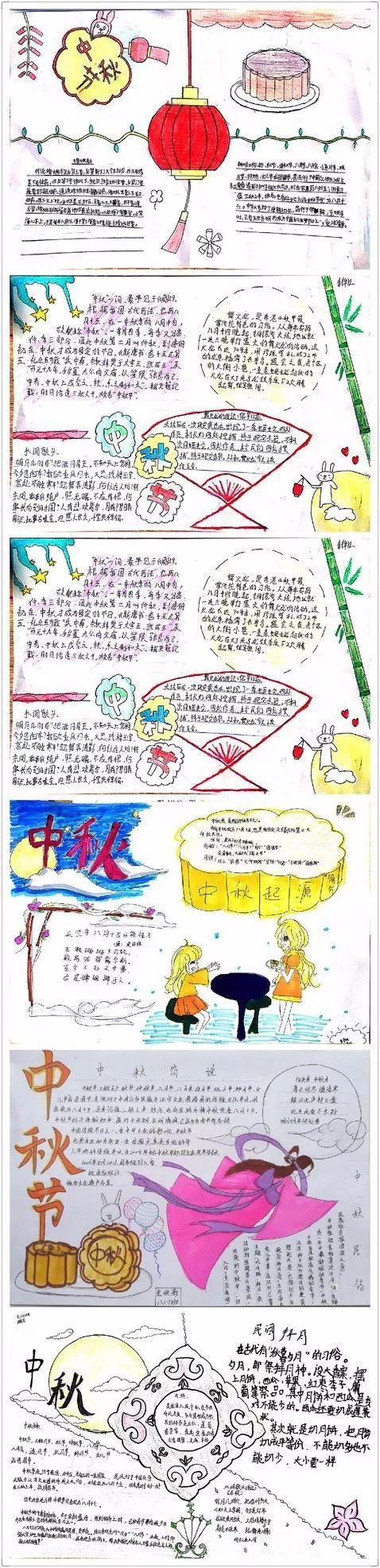 张花样百出的手抄报,表达着对源远流长,博大精深的中国传统文化传承与